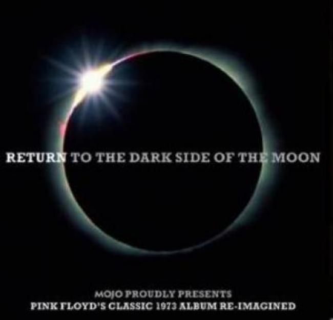 Pink Floyd Cover Versions Album Artwork